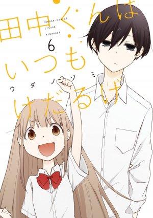 Tanaka-kun wa Itsumo Kedaruge édition Simple