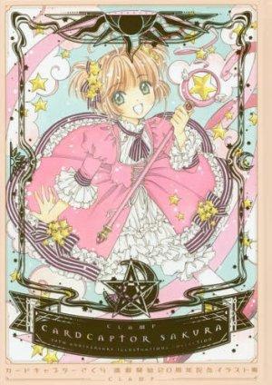 Card Captor Sakura 20th Anniversary Illustration Book 1
