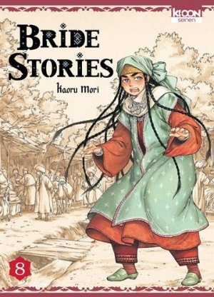 Bride Stories # 8