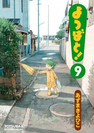 Yotsuba & ! 9