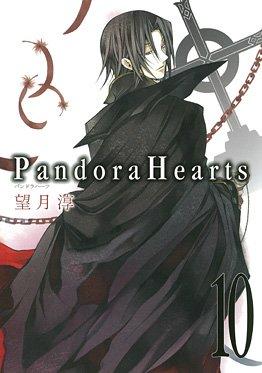 couverture, jaquette Pandora Hearts 10  (Square enix)