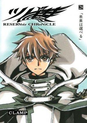 couverture, jaquette Tsubasa Reservoir Chronicle 28 Japonaise deluxe (Kodansha)