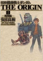 Mobile Suit Gundam - The Origin édition Deluxe