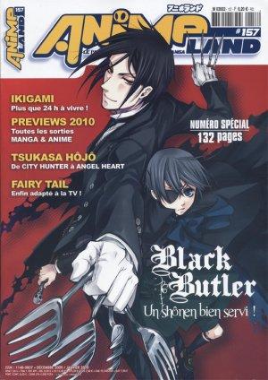 Animeland # 157