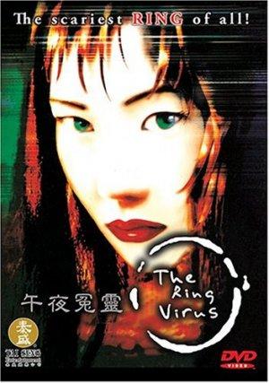 The ring virus Film