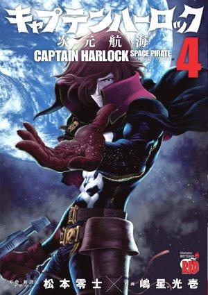 couverture, jaquette Capitaine Albator : Dimension voyage 4  (Akita shoten)