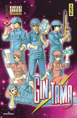 Gintama # 38