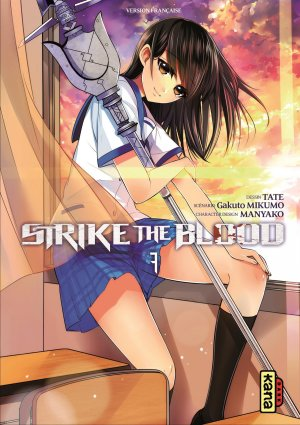 couverture, jaquette Strike The Blood 7  (kana)