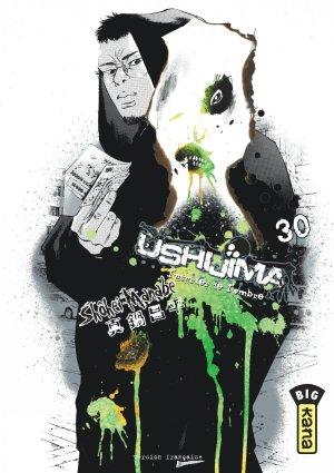 Ushijima # 30