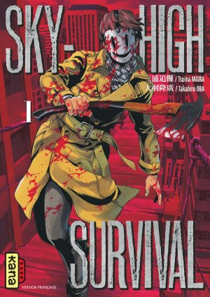 Sky High survival  T.1
