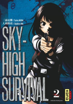Sky High survival # 2