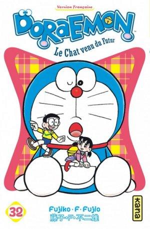 Doraemon  # 32