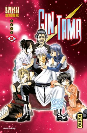 Gintama # 39