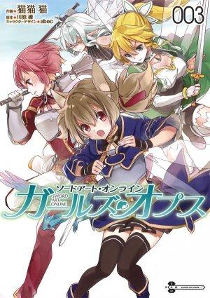 couverture, jaquette Sword Art Online - Girls' Ops 3  (Kadokawa)