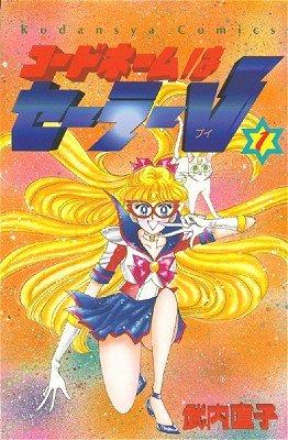 couverture, jaquette Codename Sailor V 1  (Kodansha) Manga