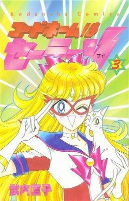 couverture, jaquette Codename Sailor V 3  (Kodansha)