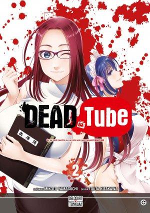 DEAD Tube T.2