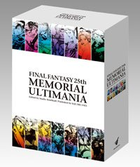 Final Fantasy - Encyclopédie Officielle Memorial Ultimania