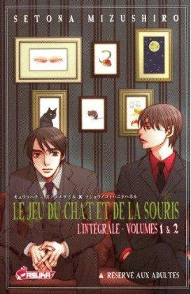 Le Jeu du Chat et de la Souris édition COFFRET COLLECTOR