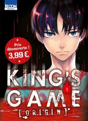 King's Game Origin édition Petit prix