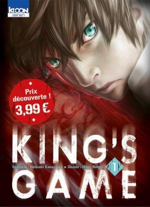 King's Game édition Petit prix