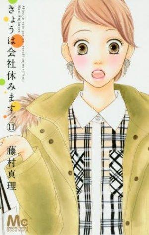 Kyô wa kaisha yasumimasu. # 11