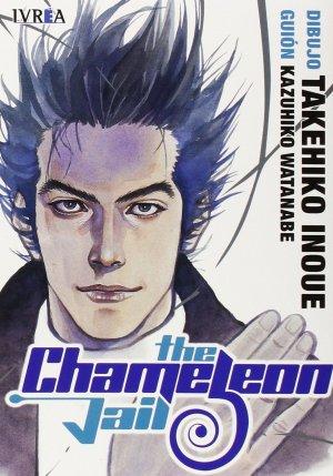 The Chameleon Jail édition Intégrale