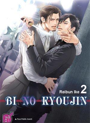 Bi No Kyoujin 2 Manga