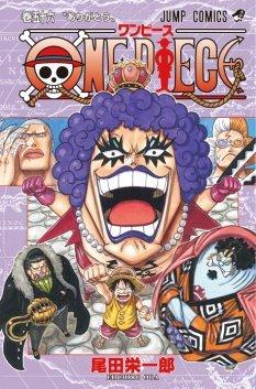 One Piece # 56