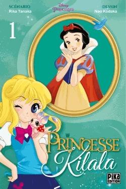 Princesse Kilala édition Edition 2016
