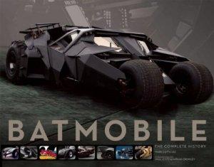 Batmobile - L'Histoire complète édition TPB hardcover (cartonnée)