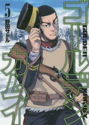 Golden Kamui # 5