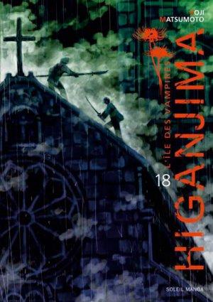 Higanjima #18