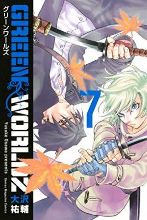 couverture, jaquette Green Worldz 7  (Kodansha)