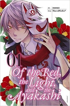 Of the Red, the Light, and the Ayakashi édition Simple