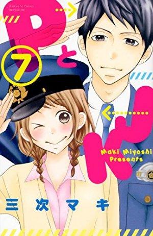 Love under Arrest # 7