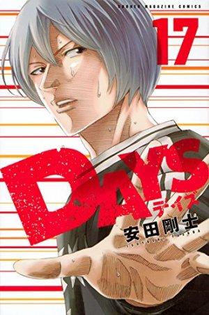 Days # 17