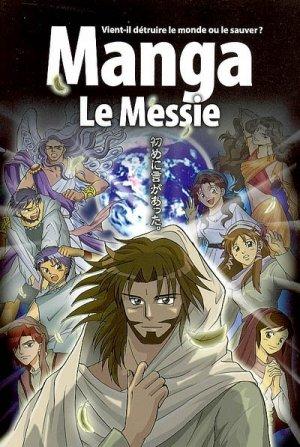 La Bible Manga édition Simple