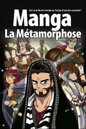 La Bible Manga T.5