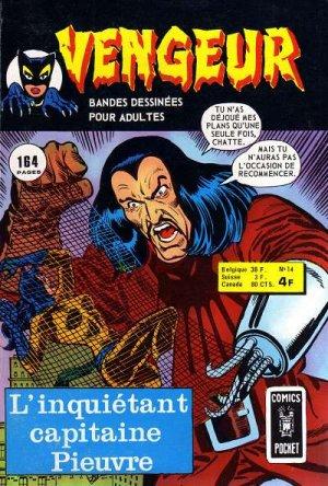 Strange Tales # 14 Kiosque V1 (1972 - 1976)