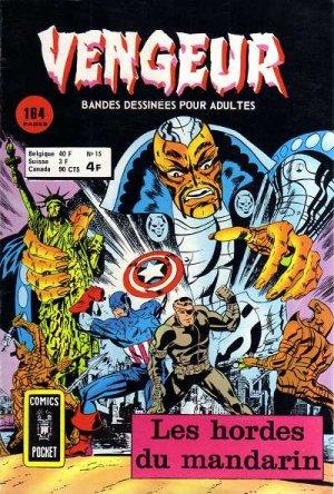 Strange Tales # 15 Kiosque V1 (1972 - 1976)