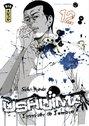 couverture, jaquette Ushijima 12  (kana)