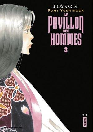 couverture, jaquette Le pavillon des hommes 3  (kana)