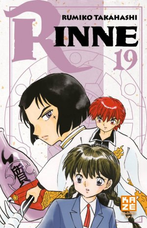 Rinne # 19