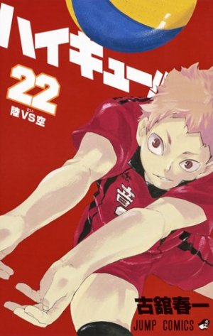 Haikyu !! Les As du Volley # 22