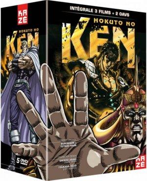 couverture, jaquette Hokuto no ken - intégrale 3 films + 2 oav  Intégrale DVD (Kaze)