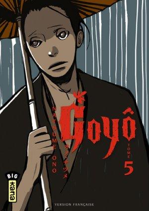 couverture, jaquette Goyô 5  (kana)