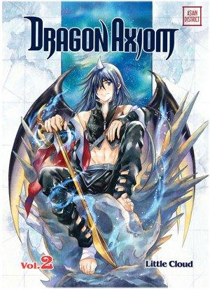 couverture, jaquette Dragon axiom 2  (Kotoji éditions)