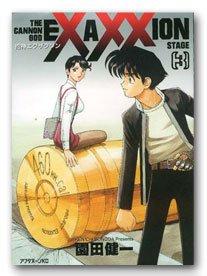 couverture, jaquette Exaxxion 3  (Kodansha)