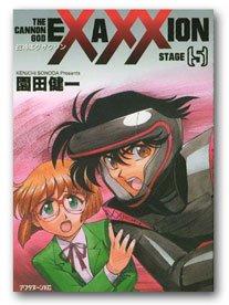 couverture, jaquette Exaxxion 5  (Kodansha)